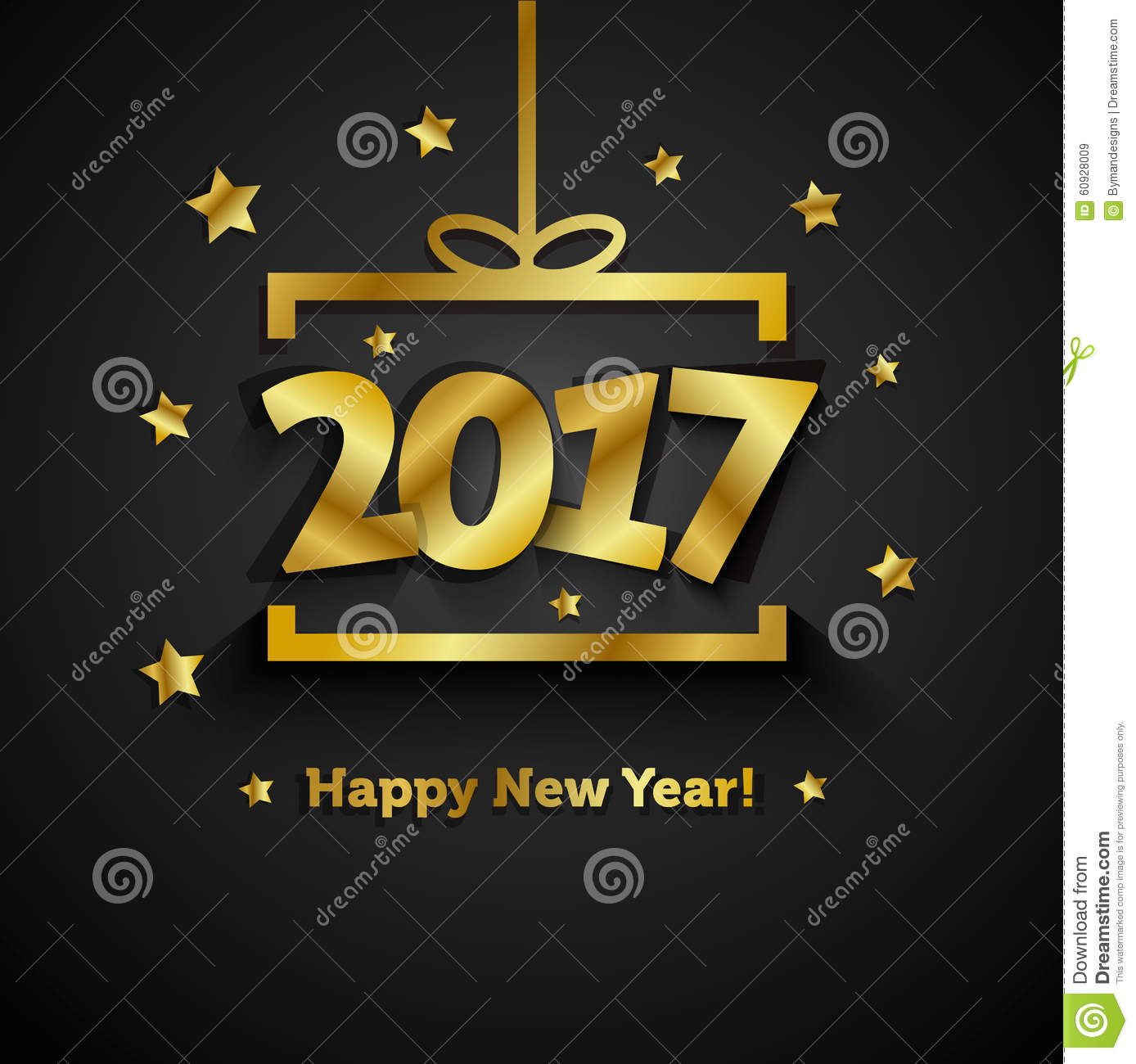 Golden Gift Box With 2017 Happy New Year Greeting Card