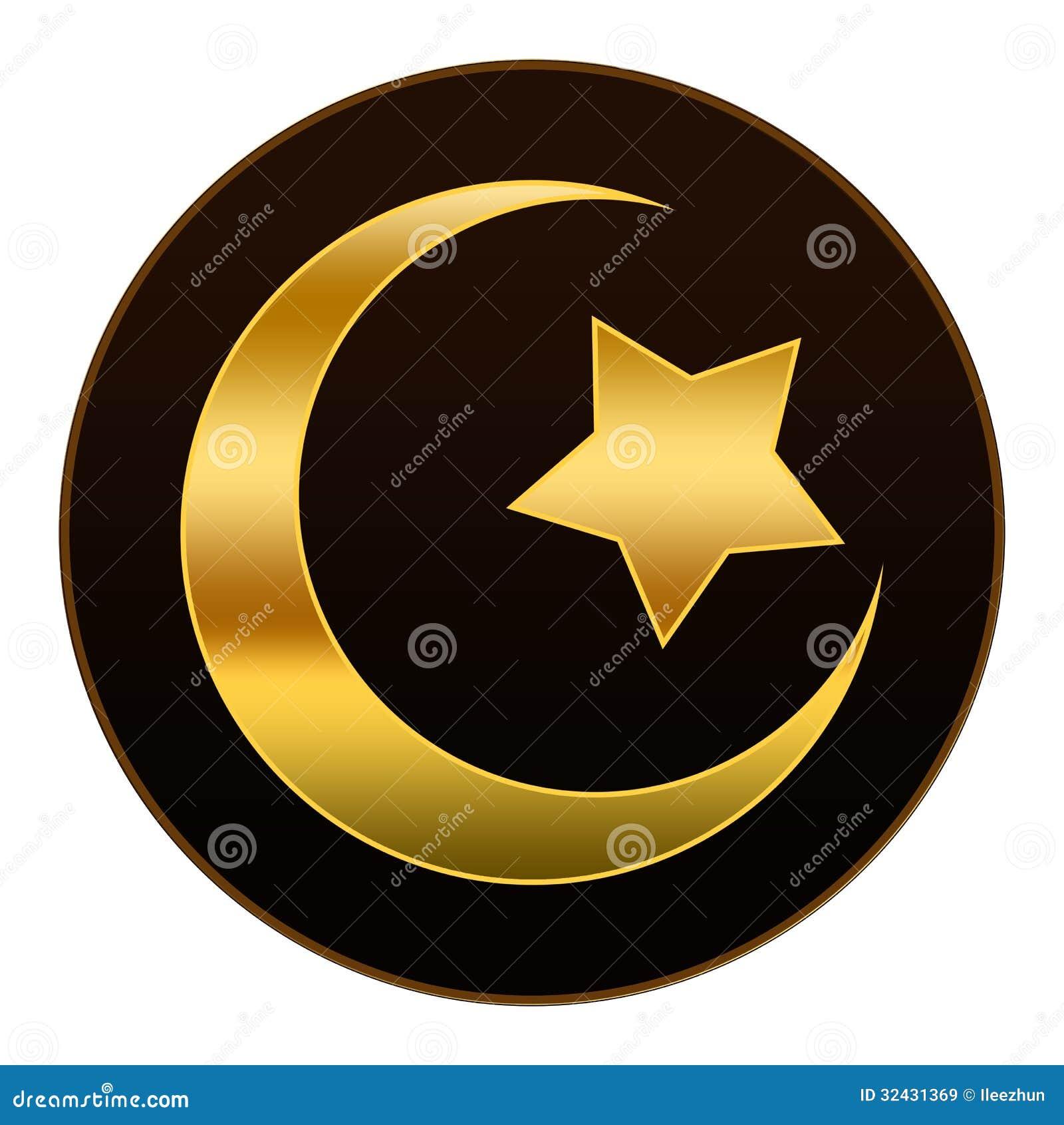 Symbol of islam crescent and star dark green stock vector golden islam symbol in dark brown background royalty free stock images buycottarizona Gallery
