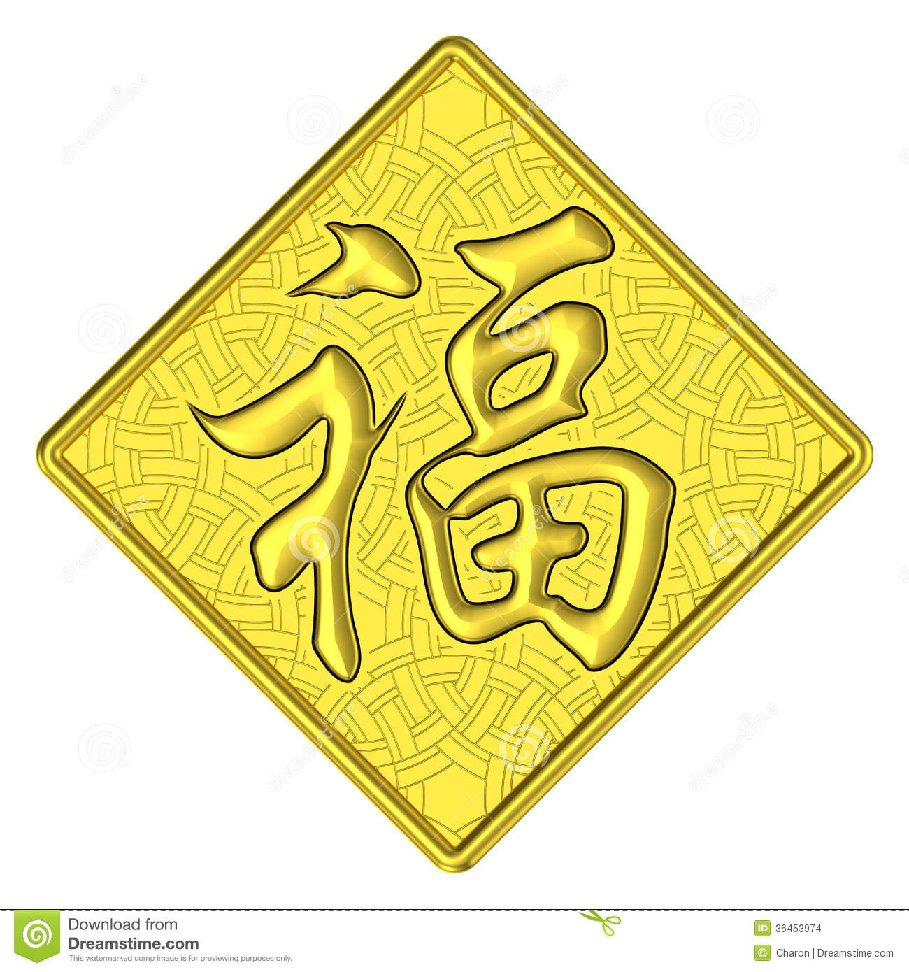 Golden Lucky Charm For Chinese New Year Stock Illustration