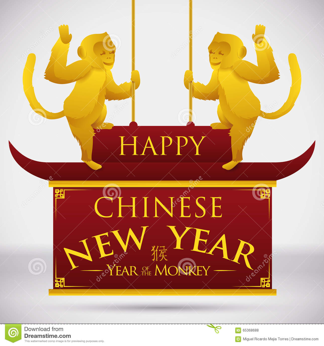 Golden Monkeys On Traditional Chinese Roof And New Year Greeting