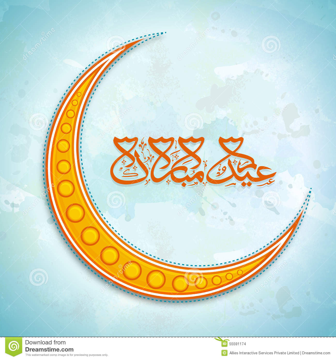 Golden Moon And Arabic Text For Eid Celebration. Stock Illustration ...
