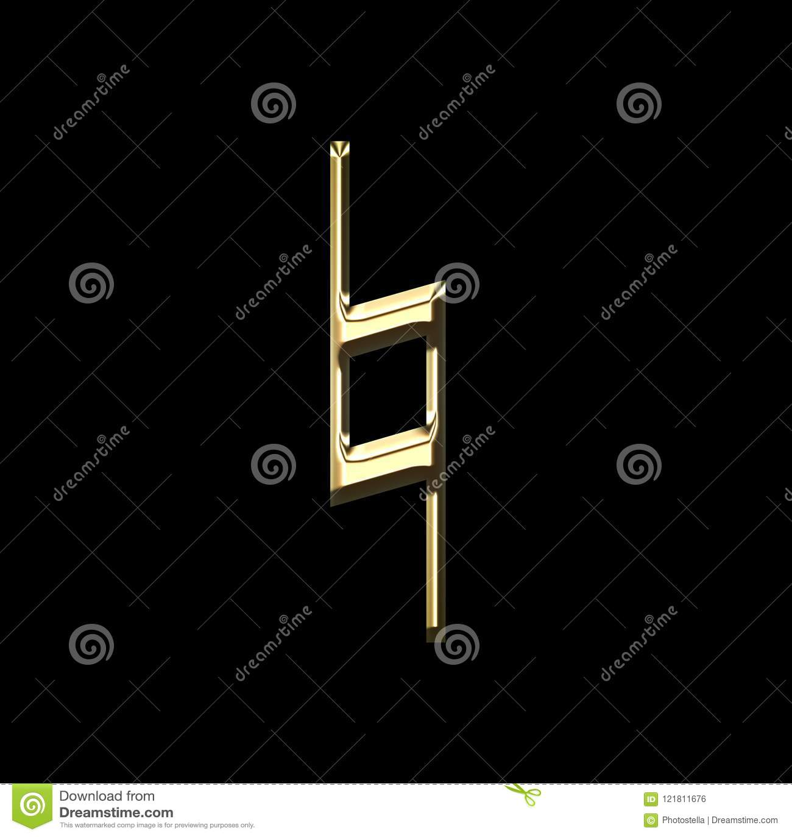 Golden Music Natural Sign Musical Symbol Illustration Stock