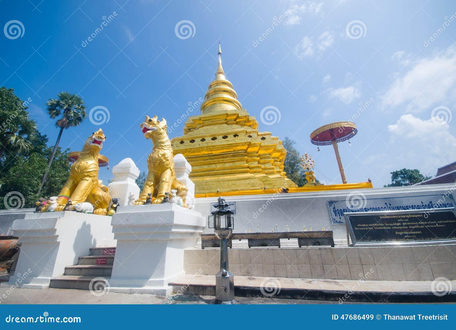 Golden Pagoda, Wat Phra That Sri Jom Thong (the Royal Temple)