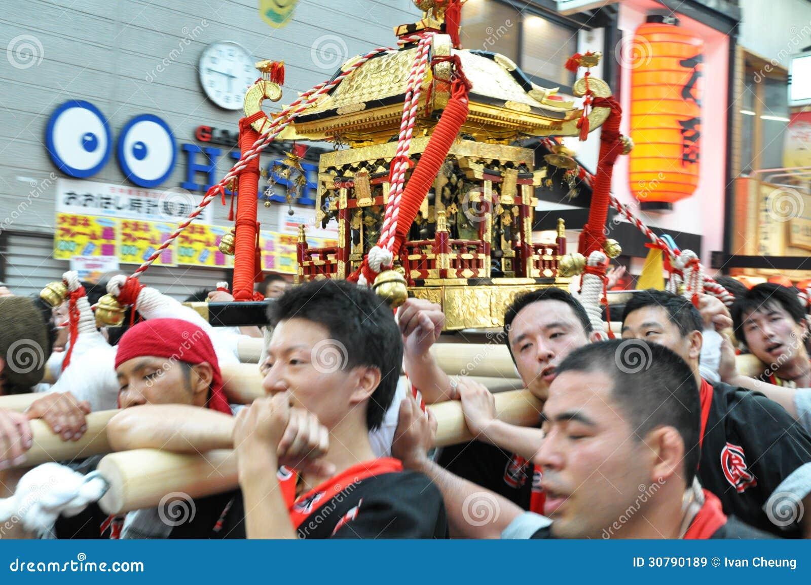Golden Portable Shrine In Japanese Festivals Editorial Stock Image