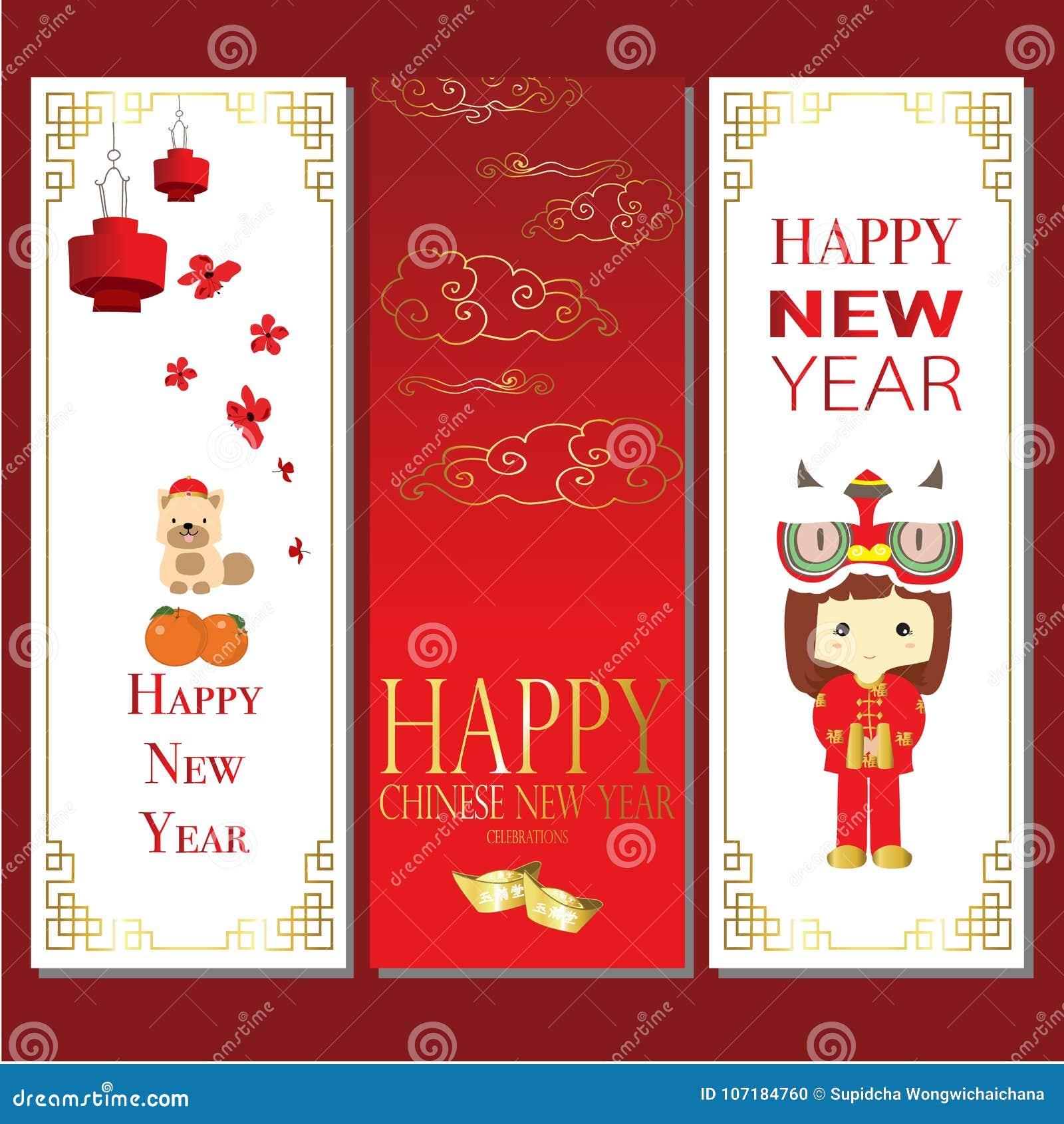 Goldrote chinesische Karte mit Hund, Welpen, Blume, Mädchen, Schlag und lanter