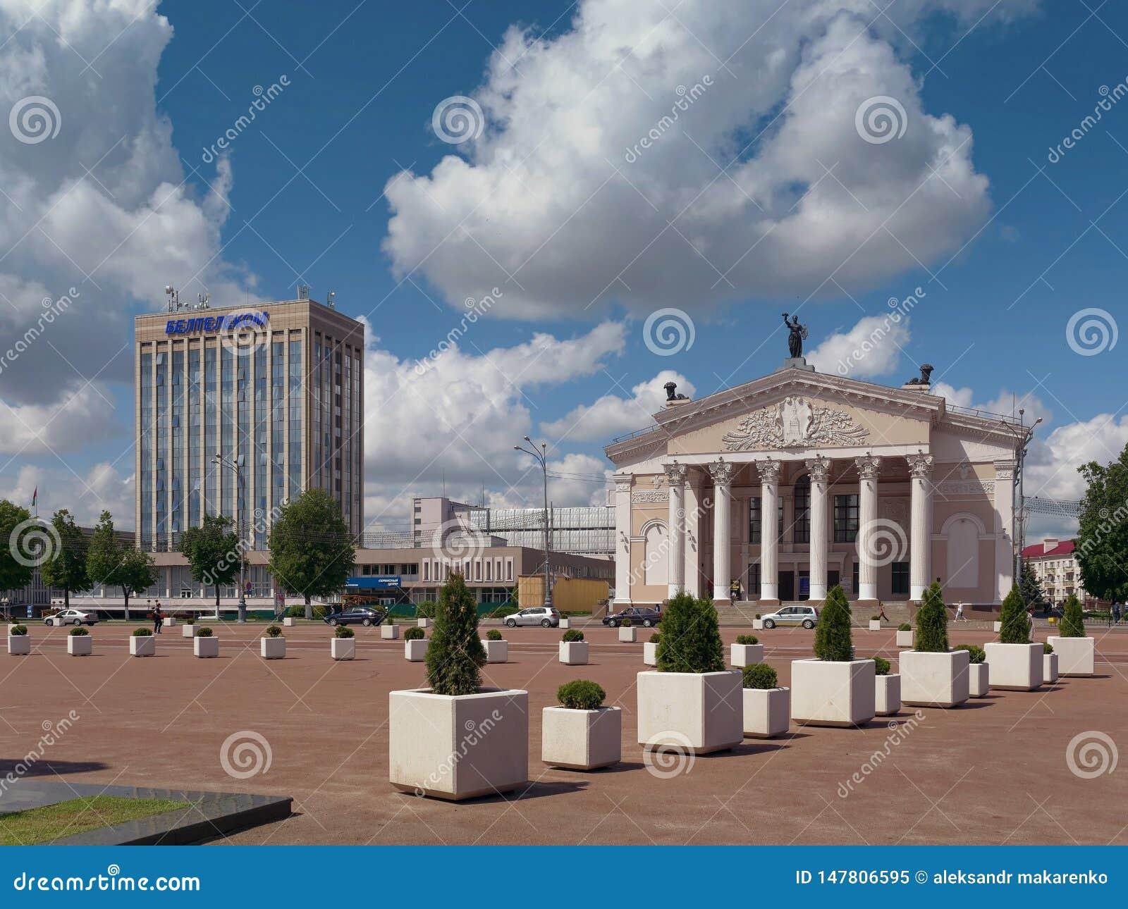 GOMEL BIA?ORU?, MAJ, - 15, 2019: Lenin kwadrat Teatr i urz?d pocztowy