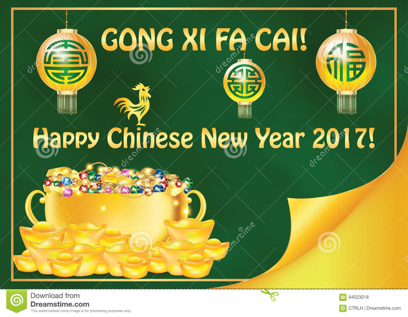 gong xi fa cai happy chinese new year 2017 year of the rooster greeting
