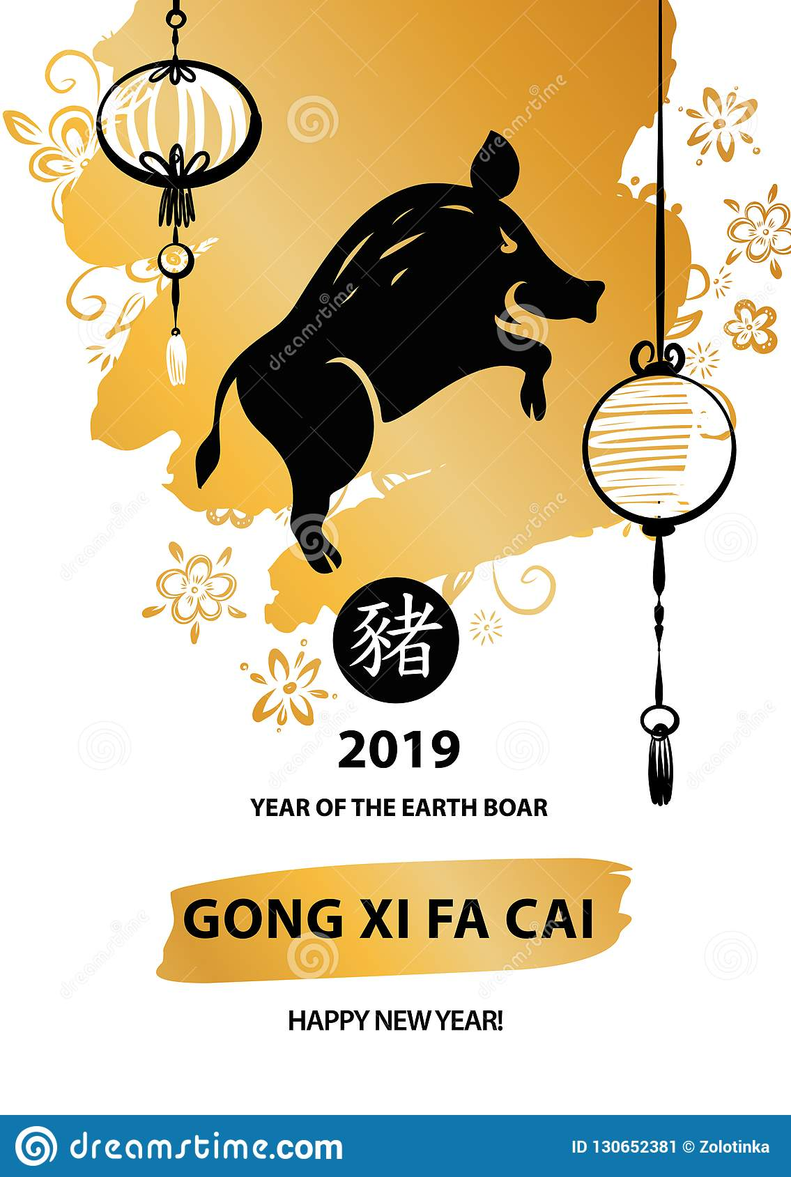 Gong Xi Fa Cai Mean Happy New Year Silhouette Pig Earth Boar S
