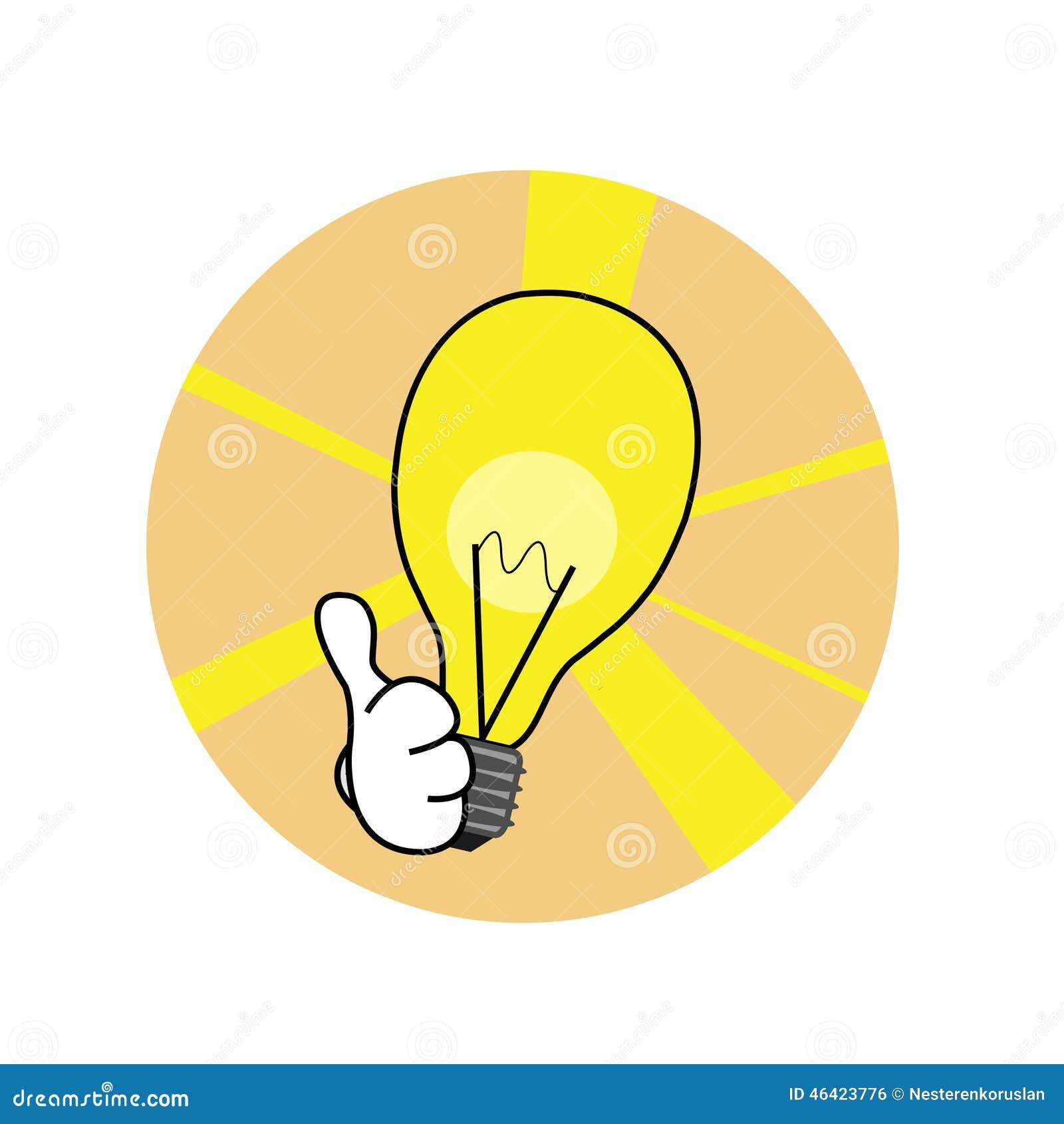 анимация лампа