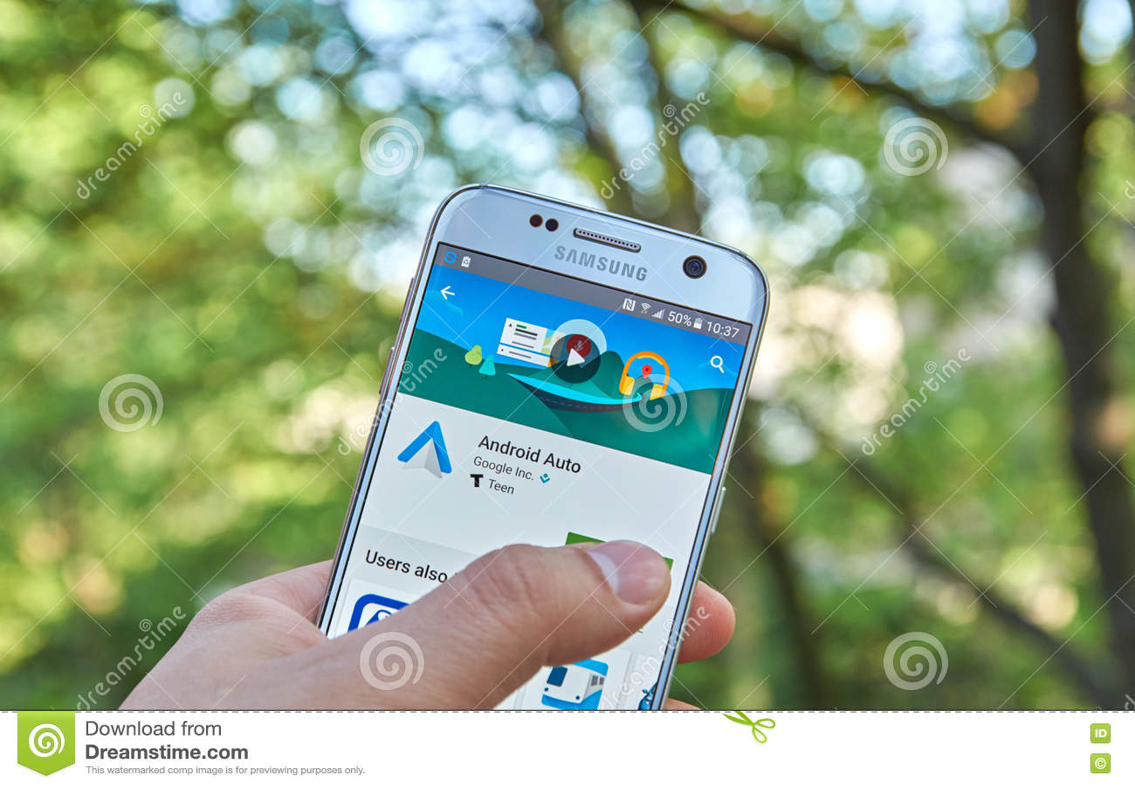 Συνδέστε την εφαρμογή Android