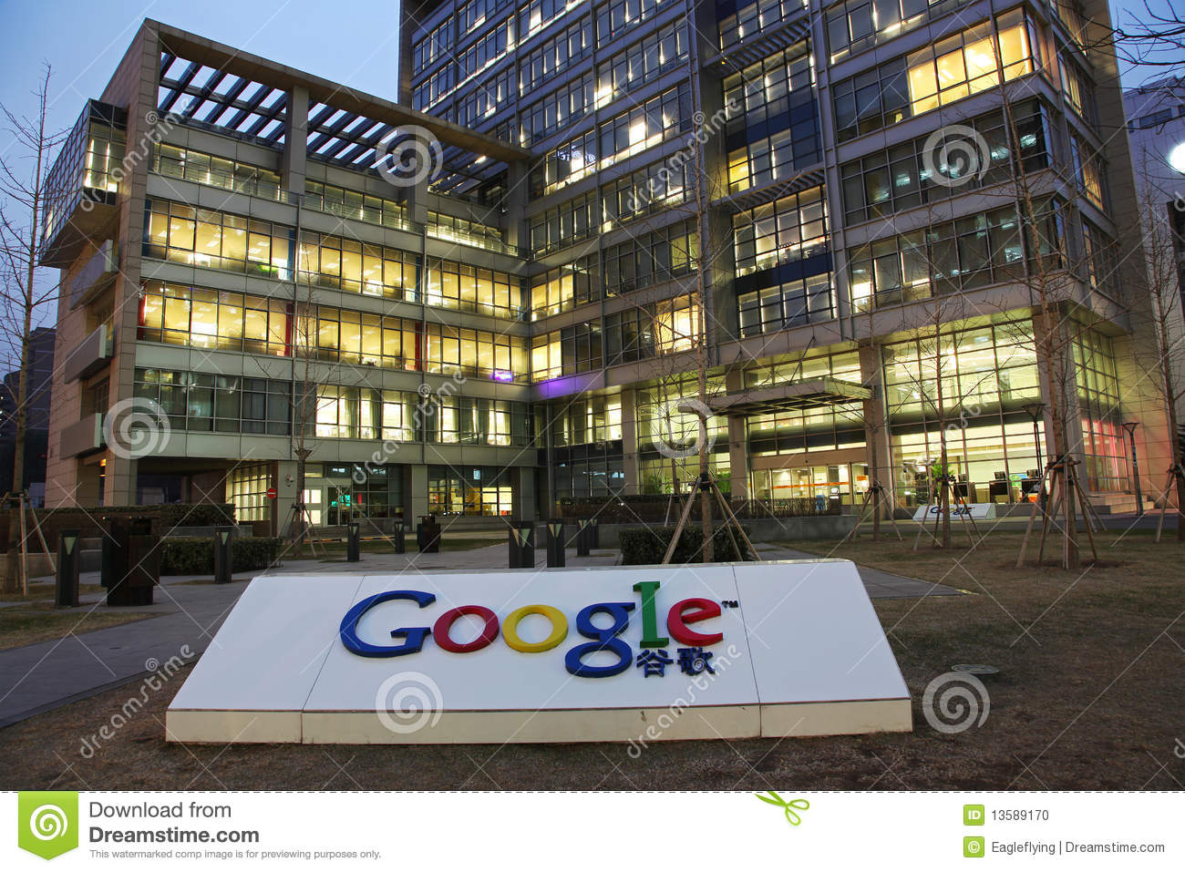Google 39 s beijing office building editorial image image for Google house builder