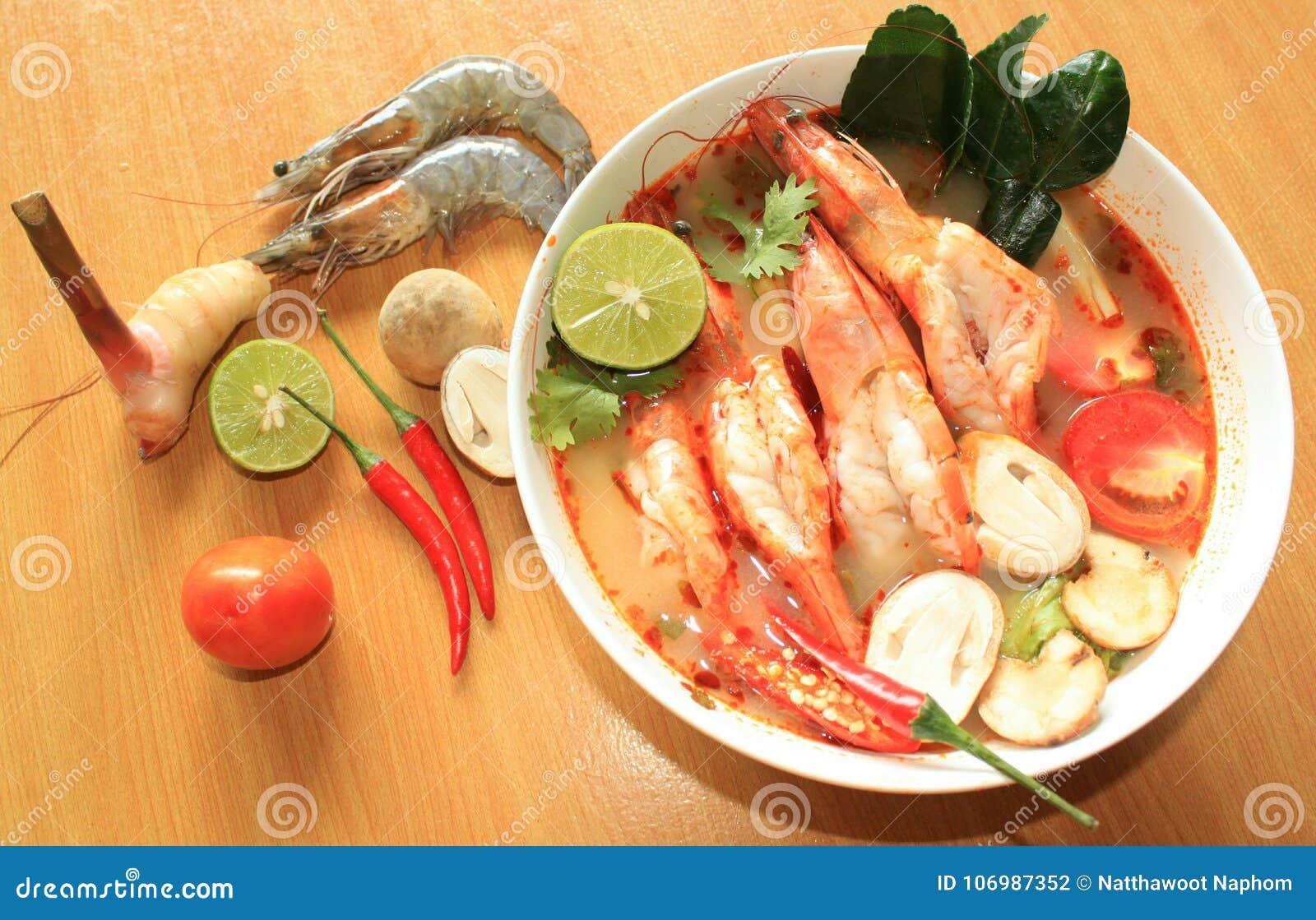 Goong πικάντικο αρσενικό (ζώο) σούπας γαρίδων yum