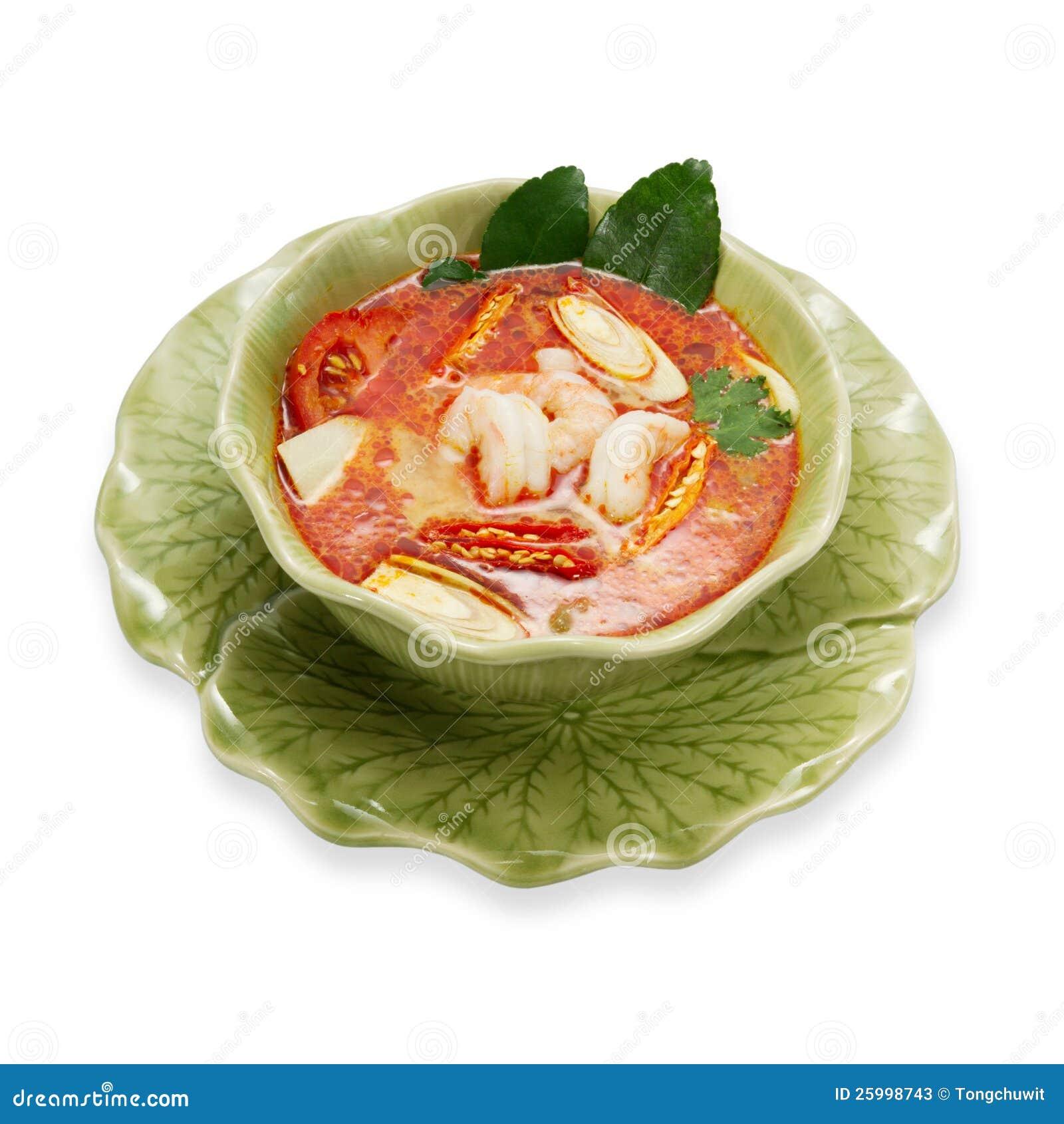 Goong do yum de Tom