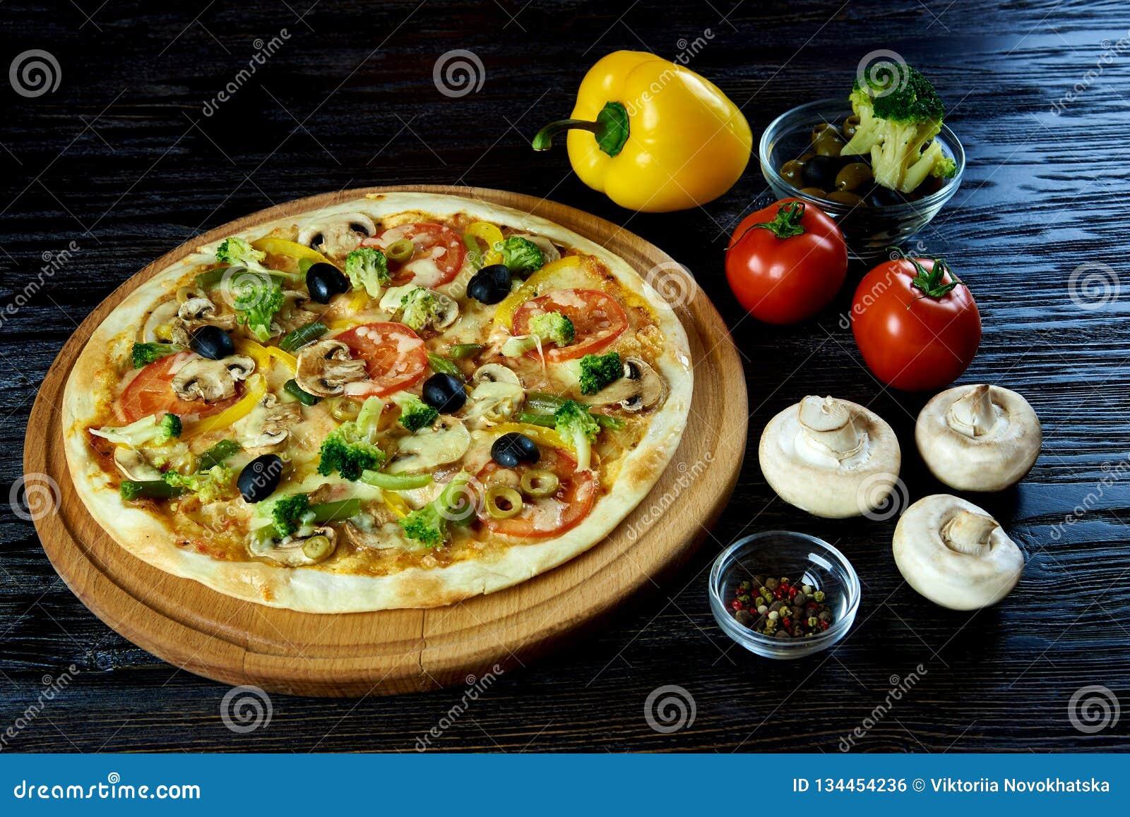 Gorąca pizza jest wegetarianką