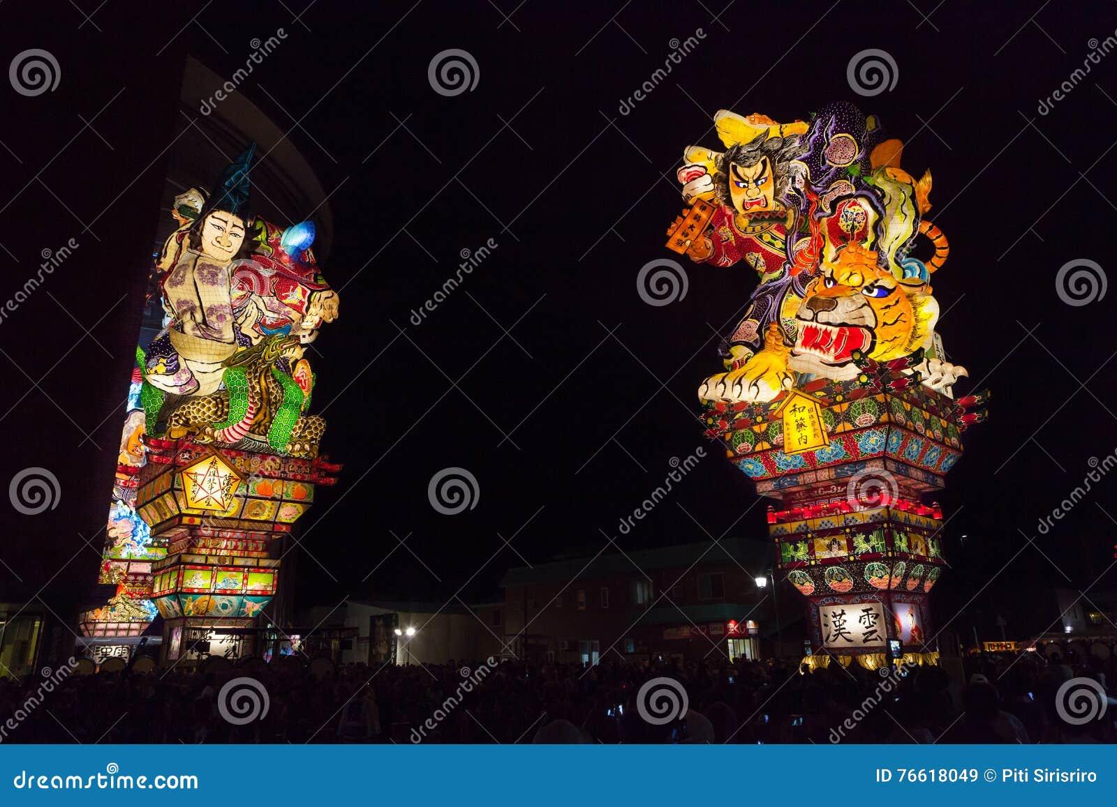 Goshogawara田智Neputa (站立的浮游物)节日