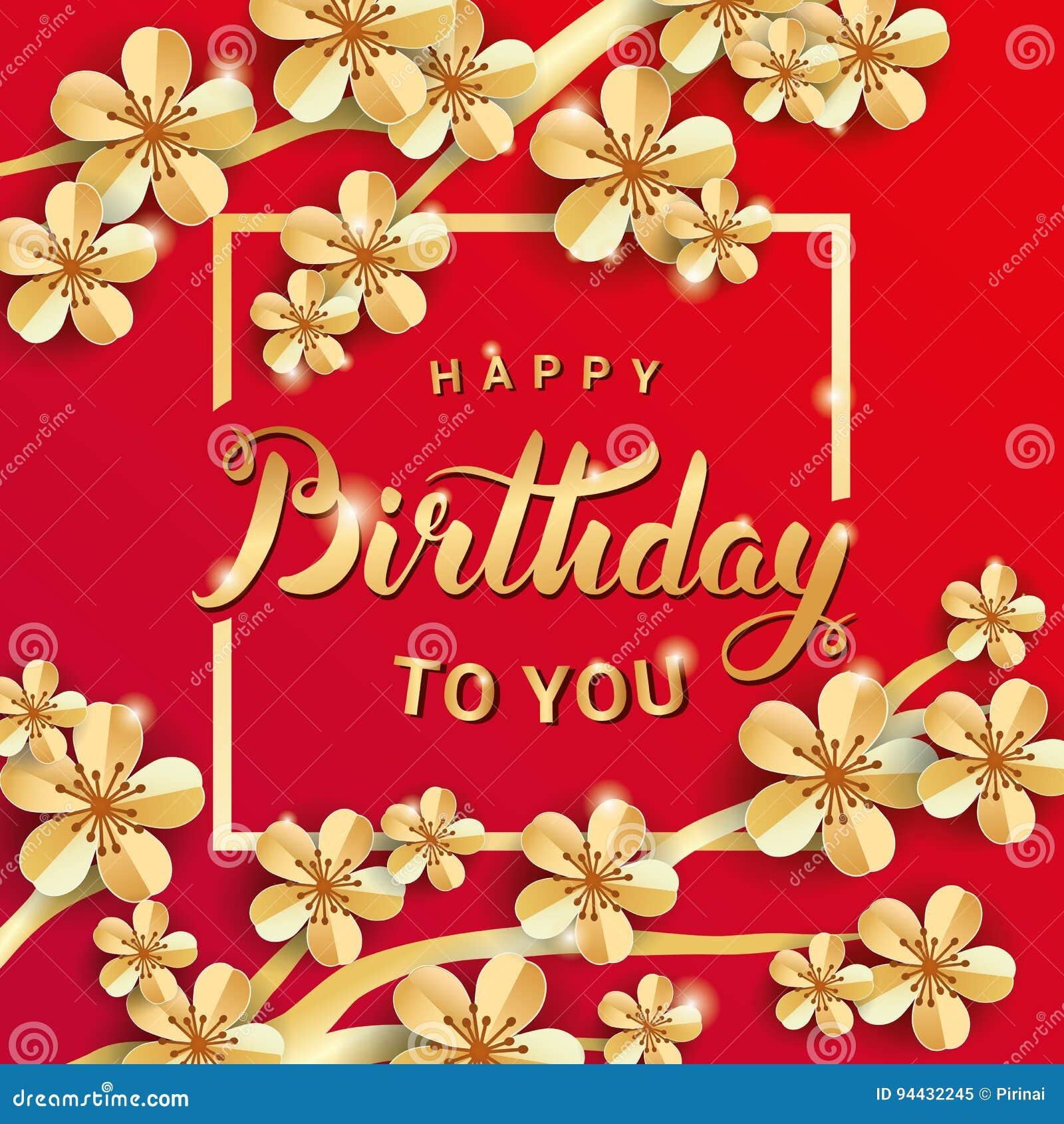 Gouden Bloem Gelukkige Verjaardag Stock Illustratie Illustratie