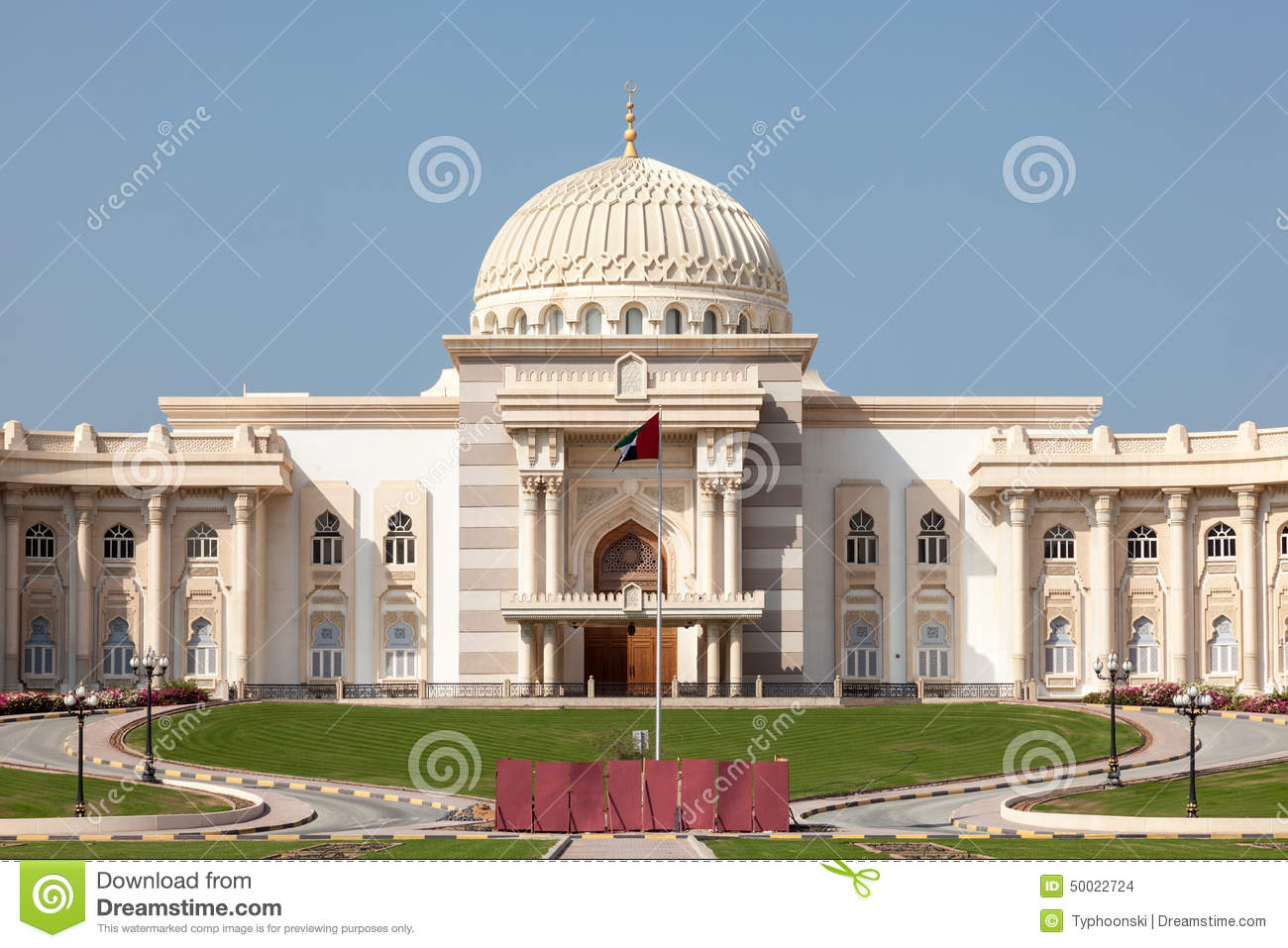 Government building in the city of Sharjah