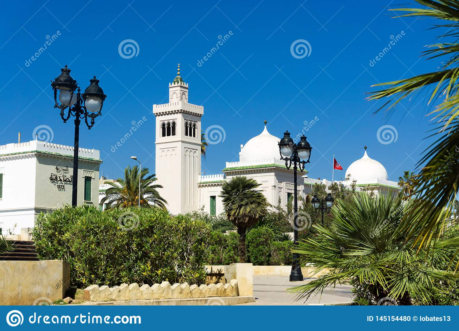 Government building in Kasbah Square in Tunis, Tunisia