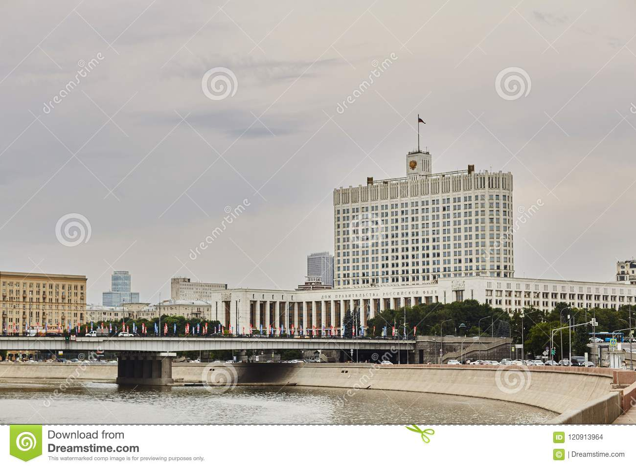 Government house in Moscow. Russian Federation.