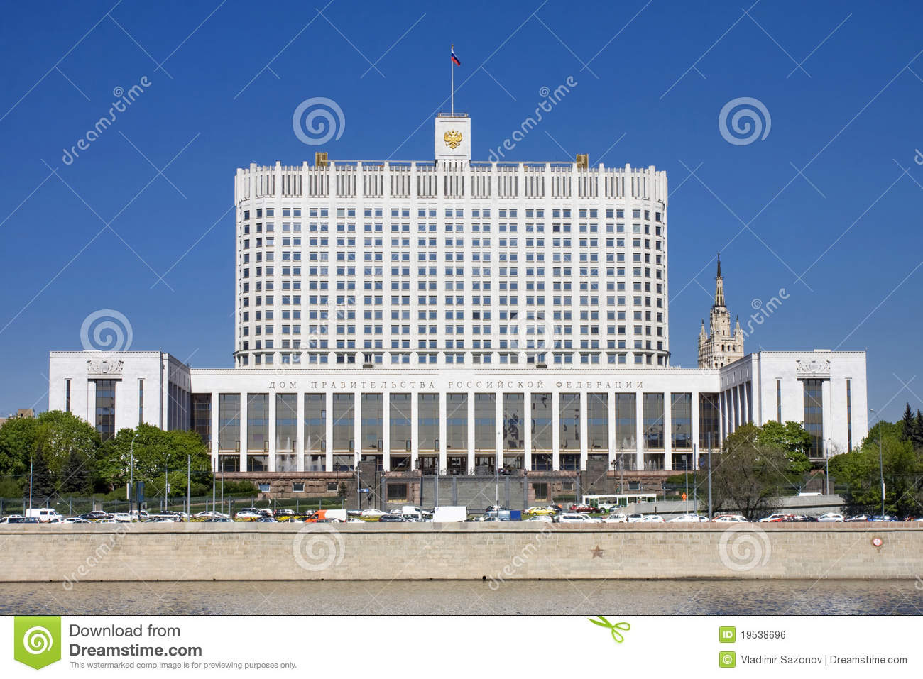 Government House Of The Russian Federation, Moscow Royalty Free Stock ...