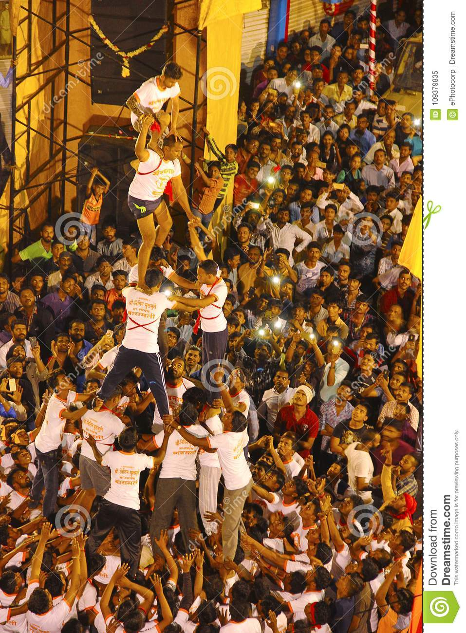 Govindas, Young Boys Surrounded By Crowd, Making Human Pyramid To