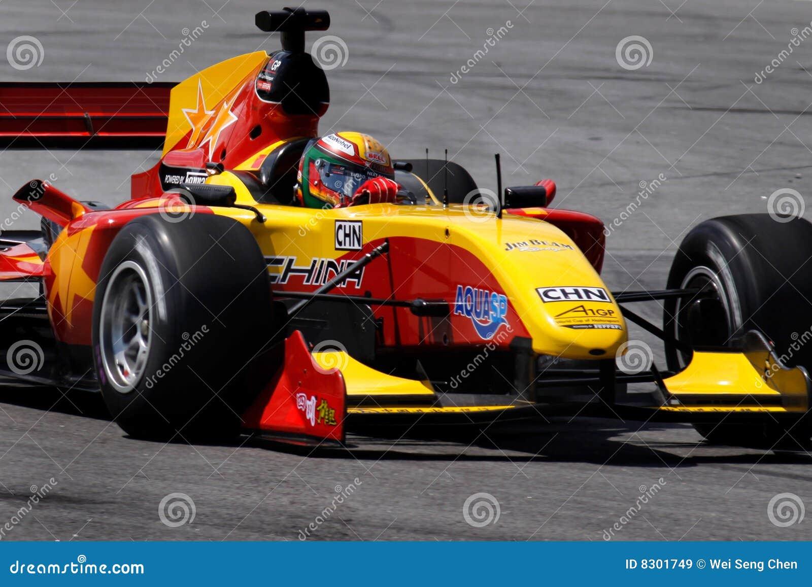 GP ομάδα της Κίνας αυτοκινή&ta