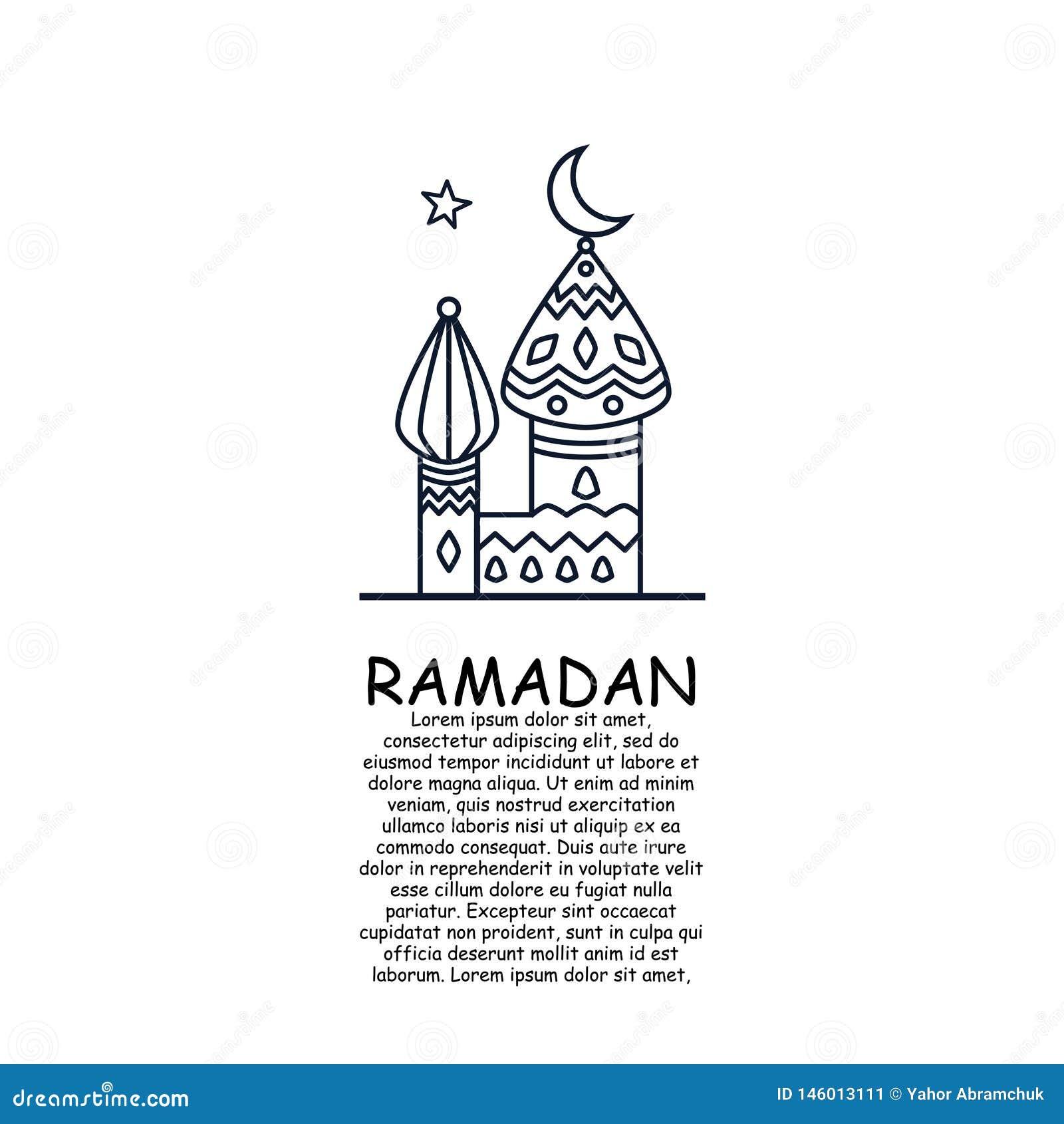 Gráfico árabe de la mezquita del diseño del vector del logotipo del icono del Ramadán