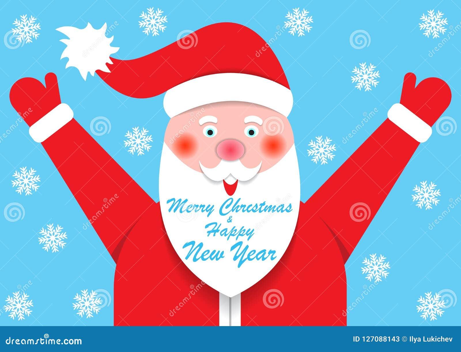 Grüße der frohen Weihnachten und des neuen Jahres, Schablone, Postkarte, Fahne