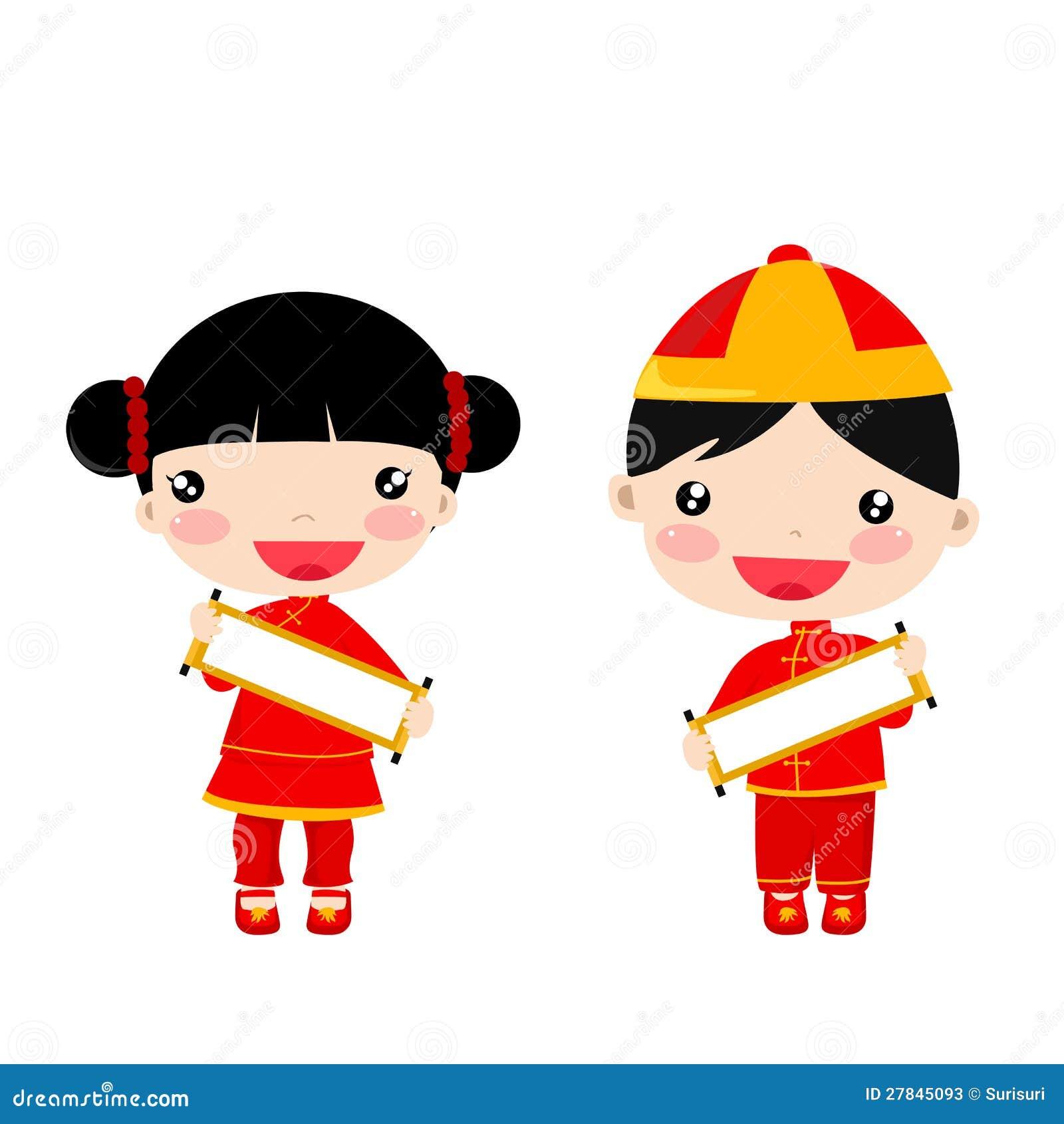Grüße Des Chinesischen Neujahrsfests Vektor Abbildung - Illustration ...