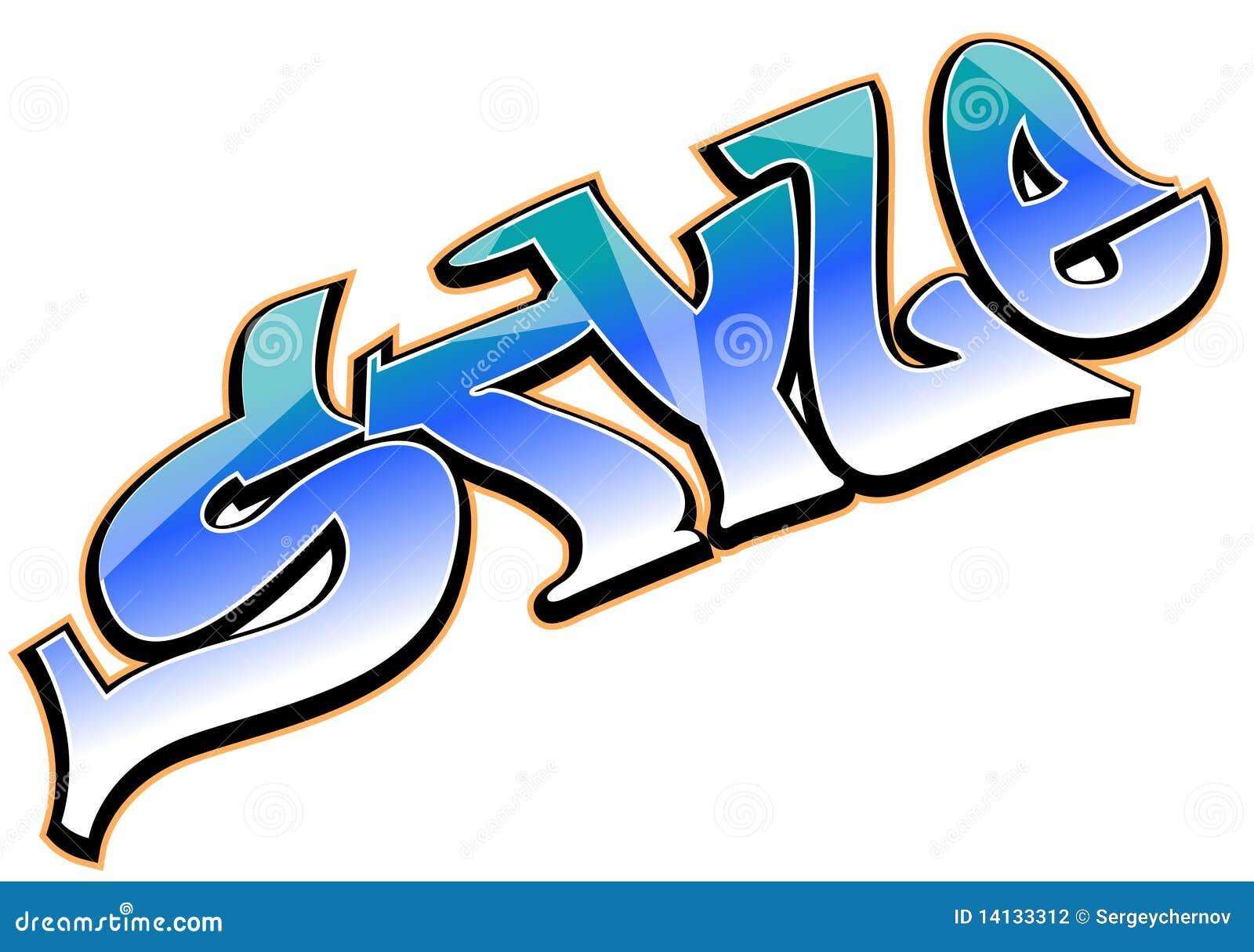 Graffiti art designs - Graffiti Art Design Style Stock Photography