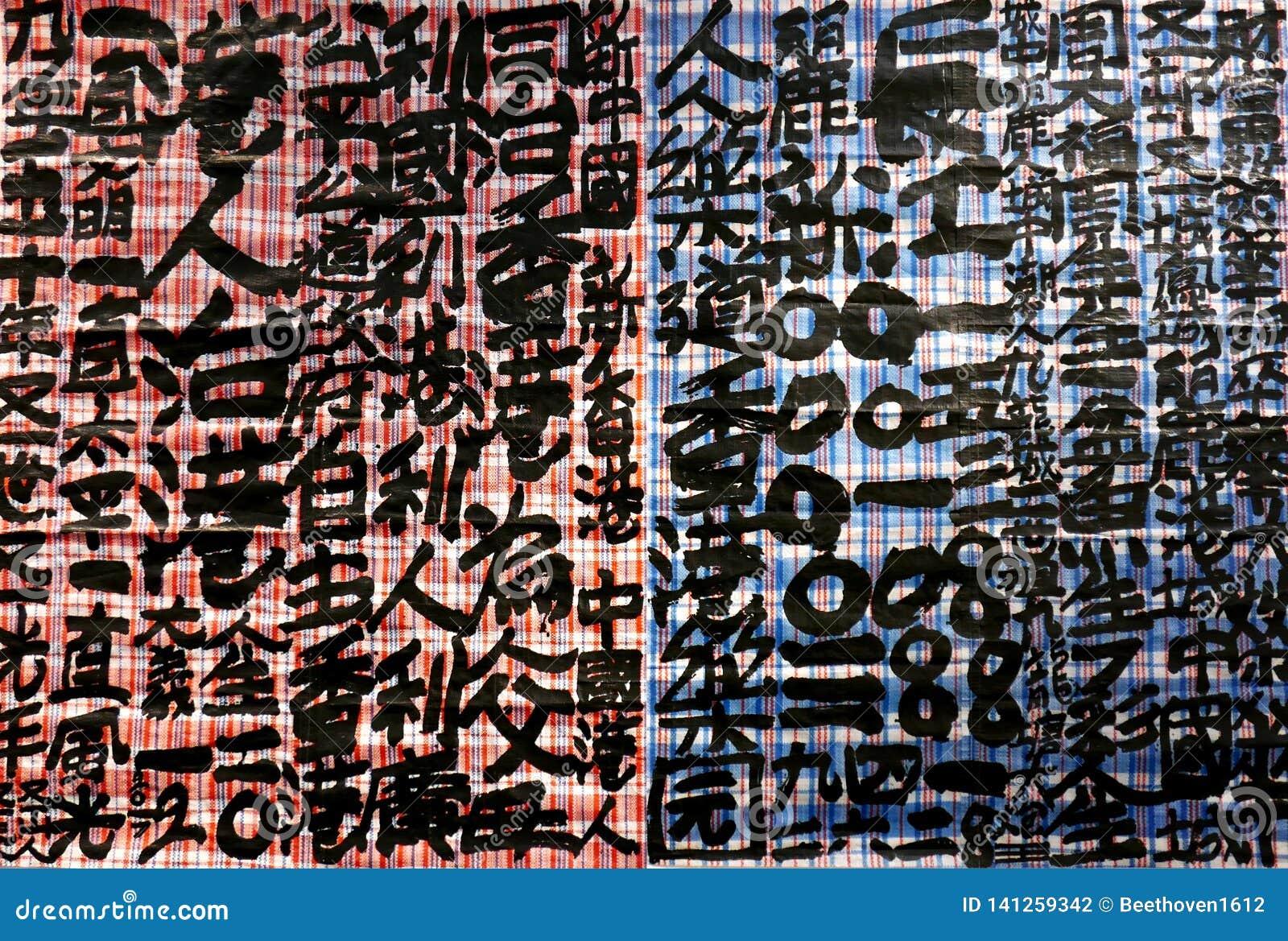 Graffiti Art Work di calligrafia