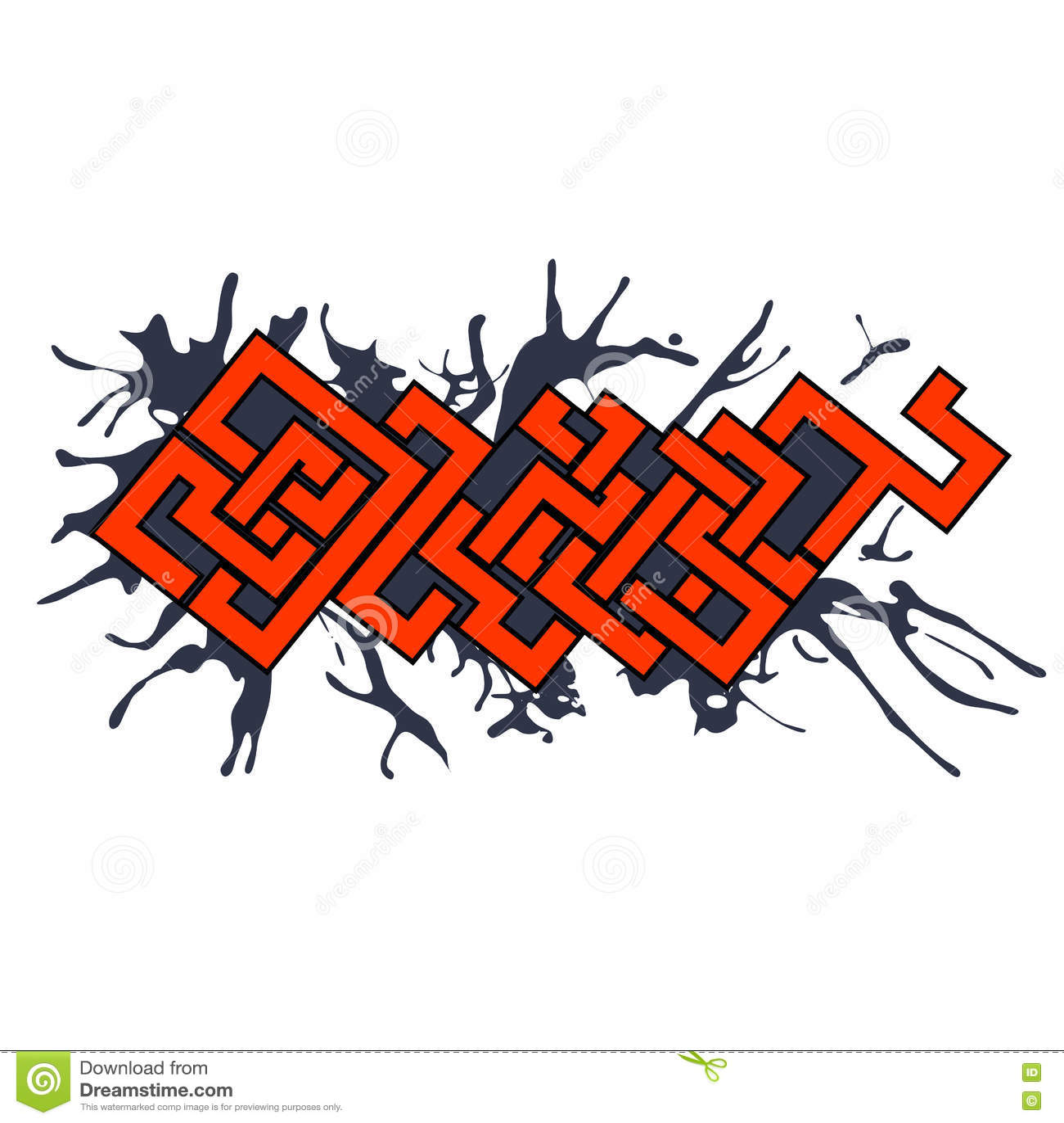 Graffiti art designs - Graffiti Vector Art Urban Design Element Stock Photography