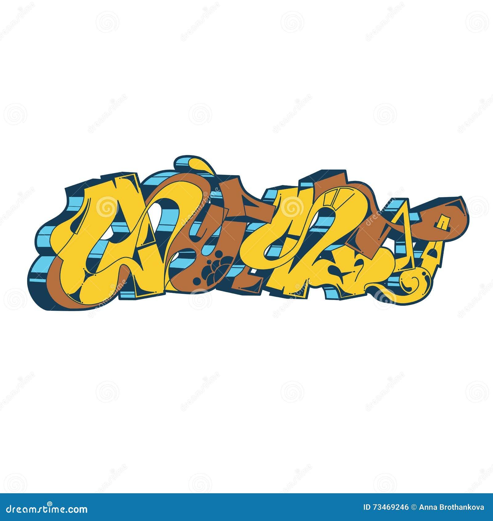 Graffiti Vector Urban Art Stock Vector Image 73469246