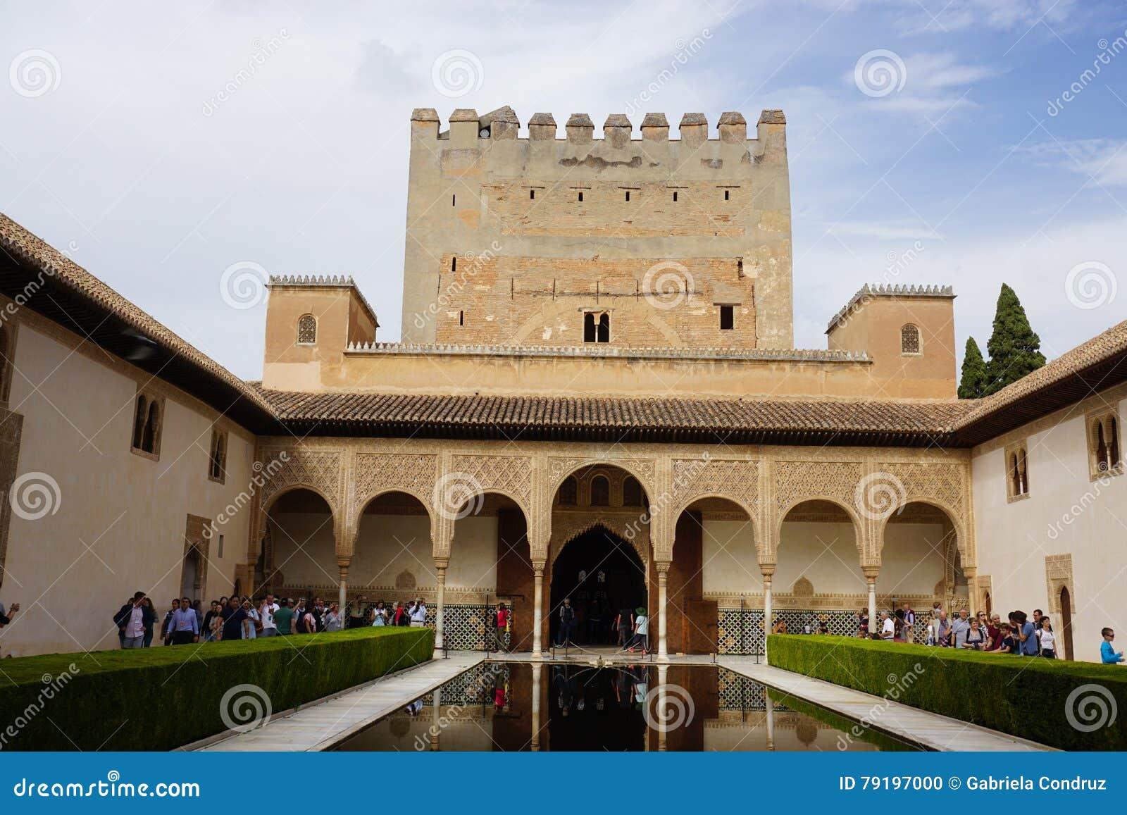 Granada pałac