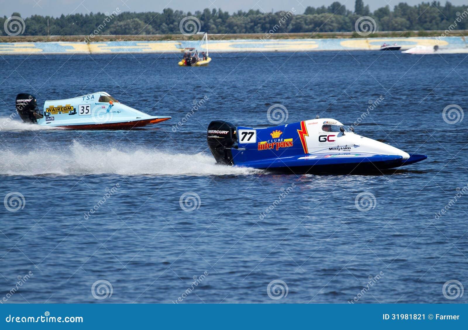 Grand Prix Formula 1 H2O World Championship