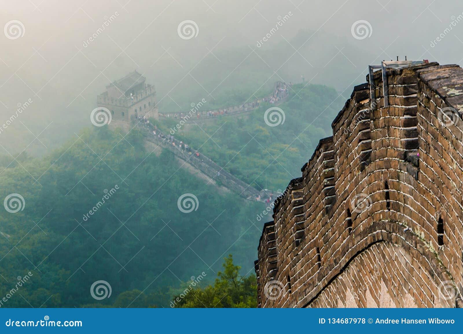 Grande Muraille de la Chine par la brume