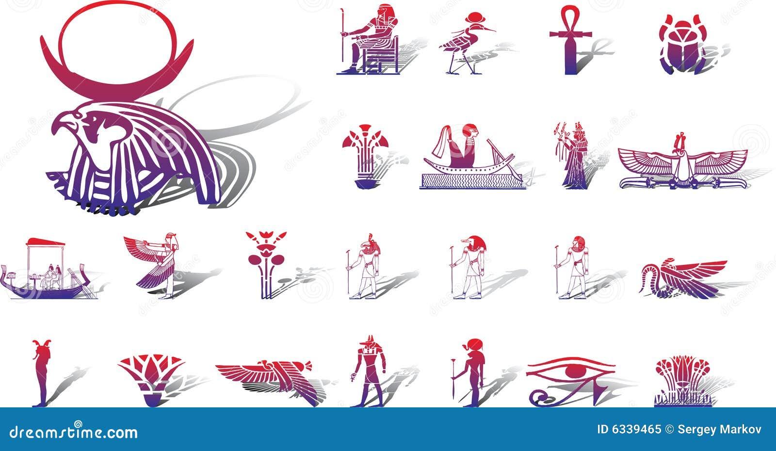 Grandi icone dell insieme - 12A. L Egitto