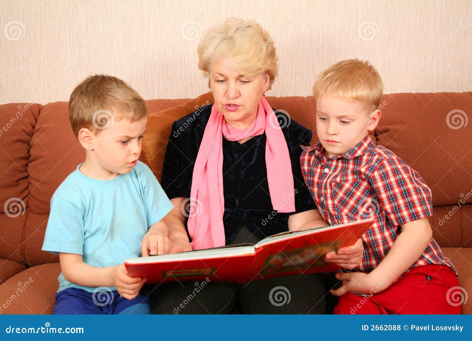 Прочитать рассказ бабушка и внук 3 фотография