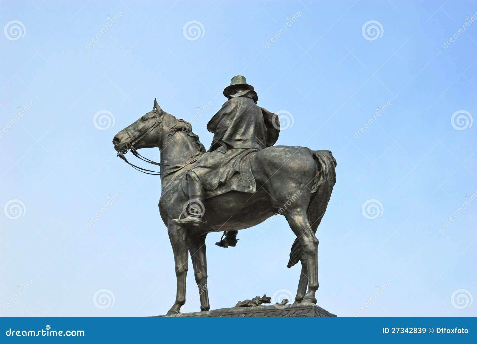 Grant Pomnik