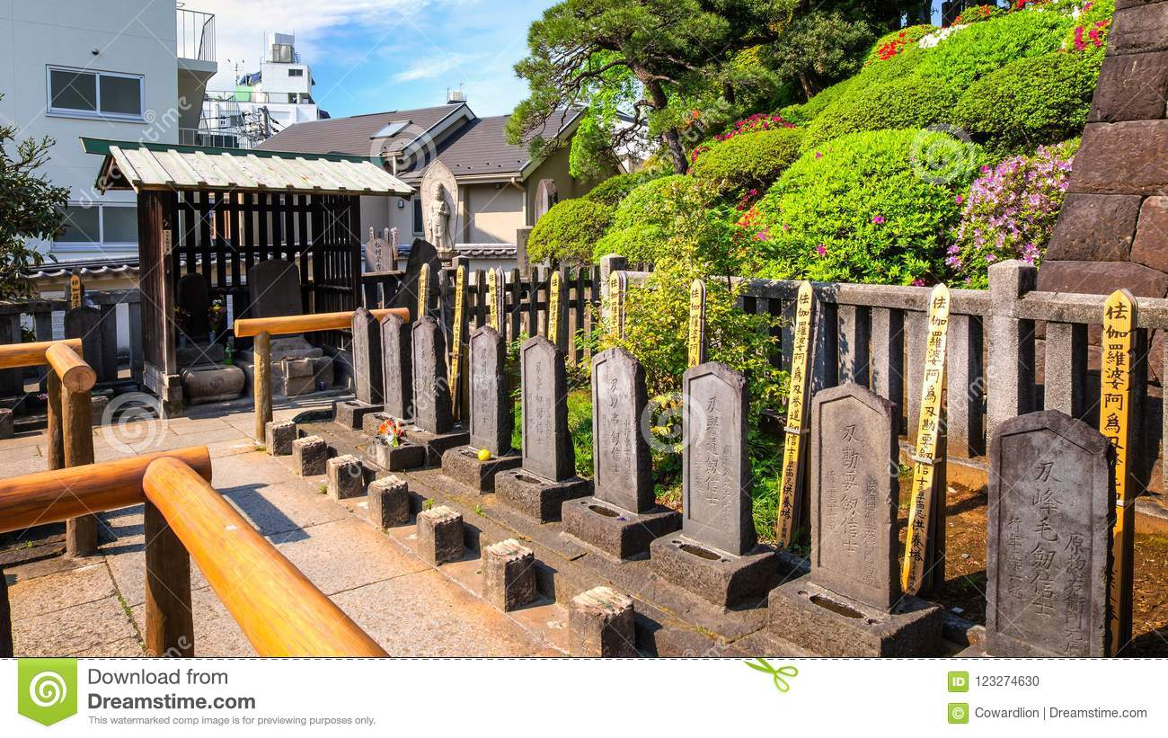 The Grave Of 47 Ronin, The 47 At Sengakuji Temple In Tokyo, Japan