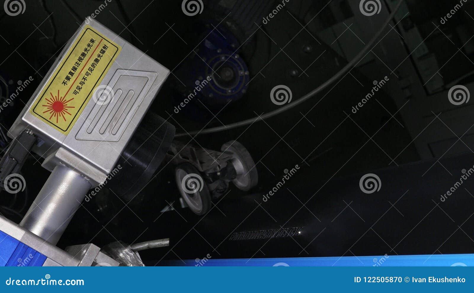 Gravura da máquina da marcação do laser Fabricação de fábrica plástica das tubulações de água Processo de fazer os tubos plástico