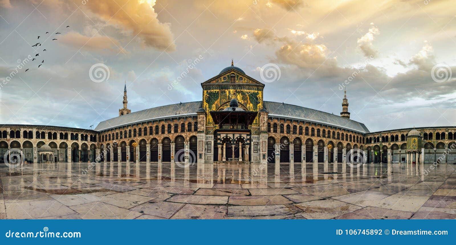 Great Umayyad Mosque Of Damascus Stock Photo - Image of