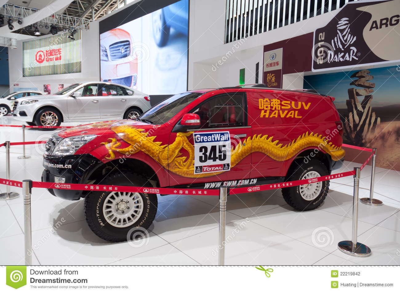 Great wall haval suv editorial photography image 22219842 for Great wall motors stock
