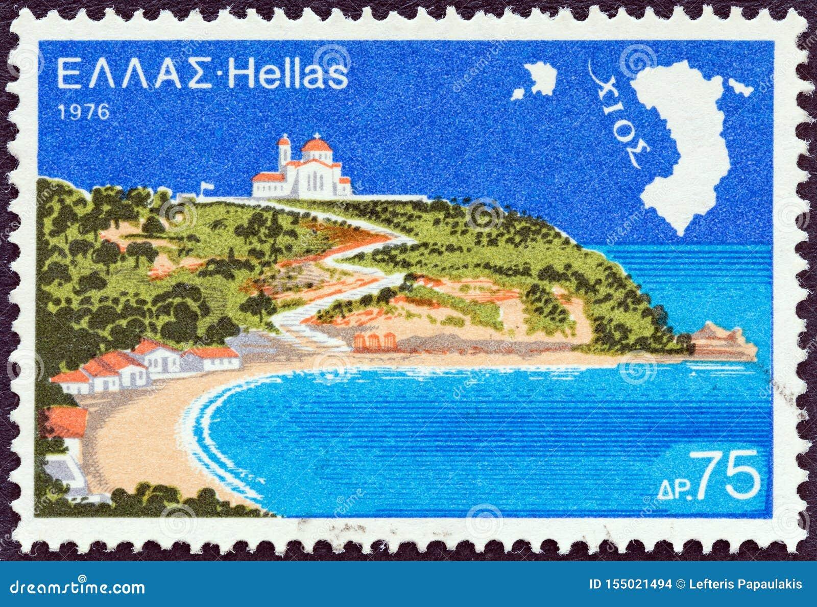 GRECJA - OKOŁO 1976: Znaczek drukujący w Grecja pokazuje Chios wyspę około 1976,