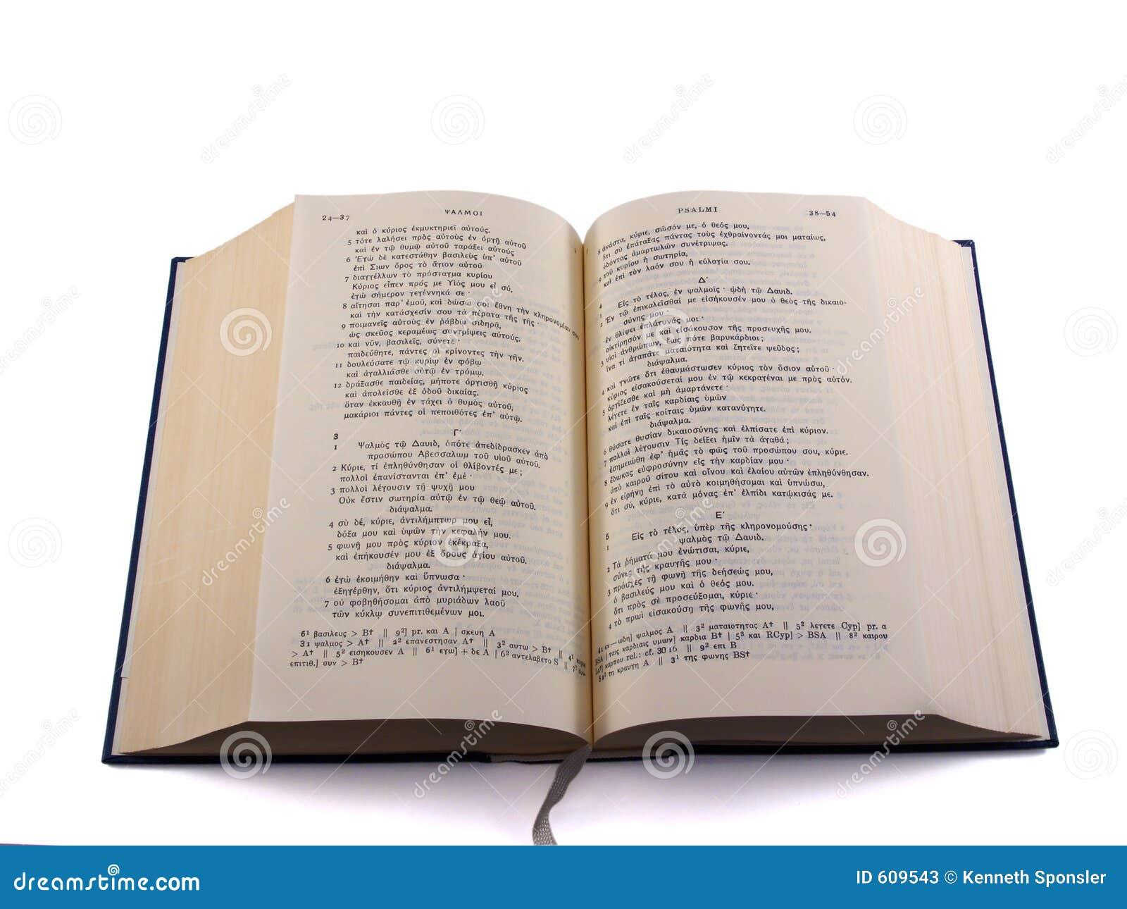 Grecki biblii otwarte testame stary