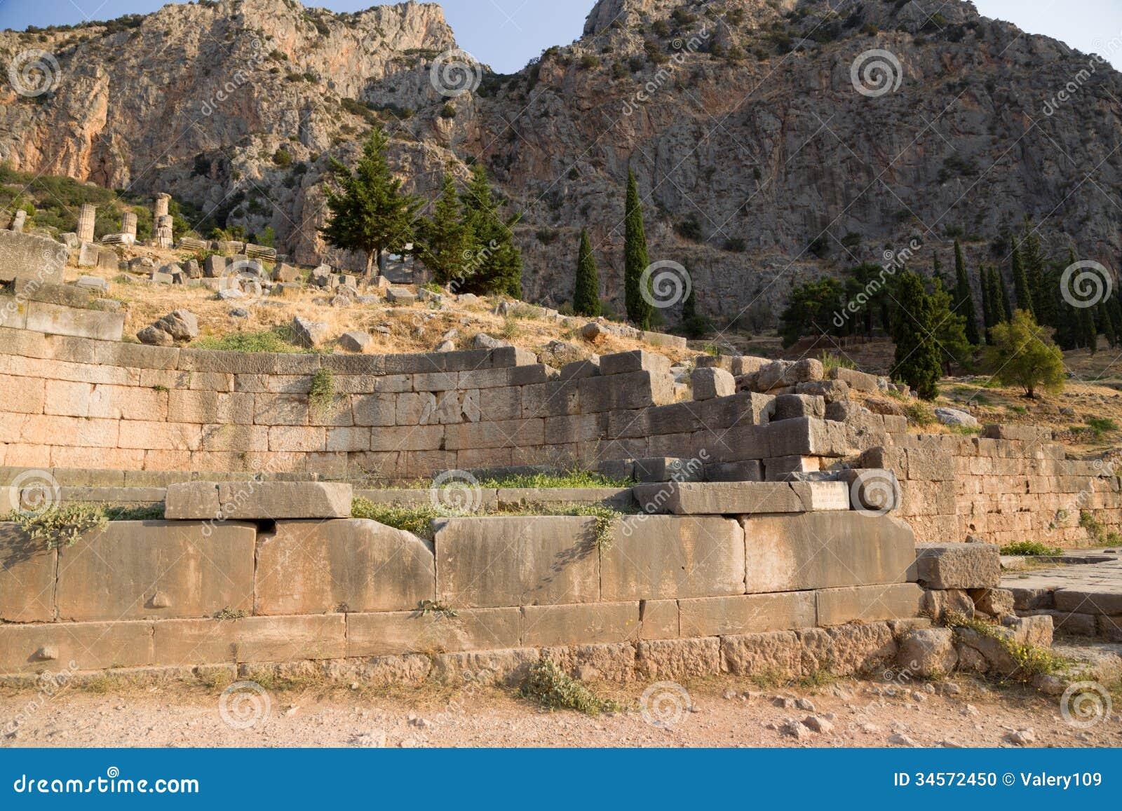 Greece. Delphi. Ruins Stock Photo - Image: 34572450