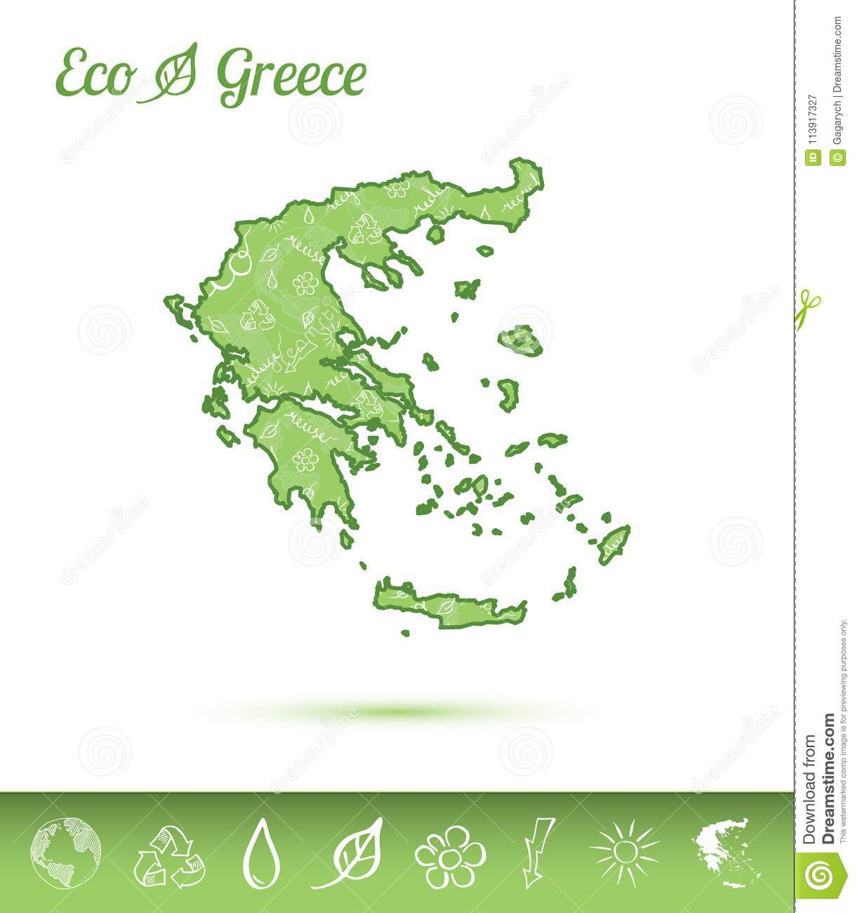 Greece Eco Map Filled With Green Pattern Stock Vector