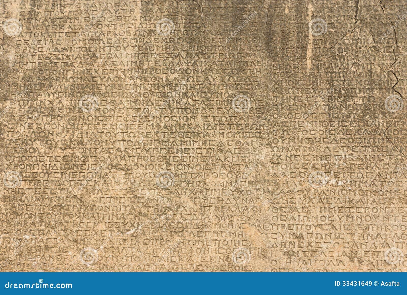 Greek Alphabet Stock Image Image Of Background Culture