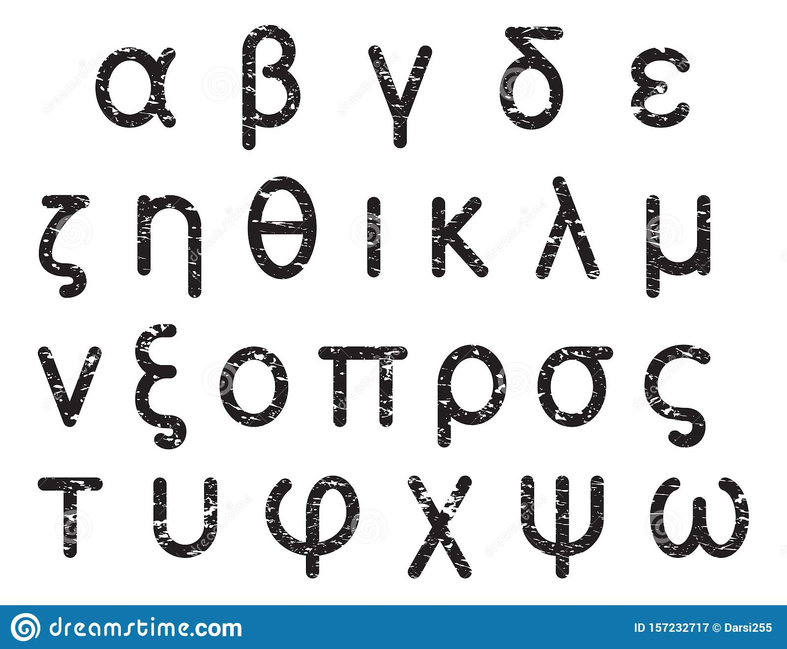 Greek alphabet grunge letters, font set, with round corners, black isolated on white background, vector illustration.