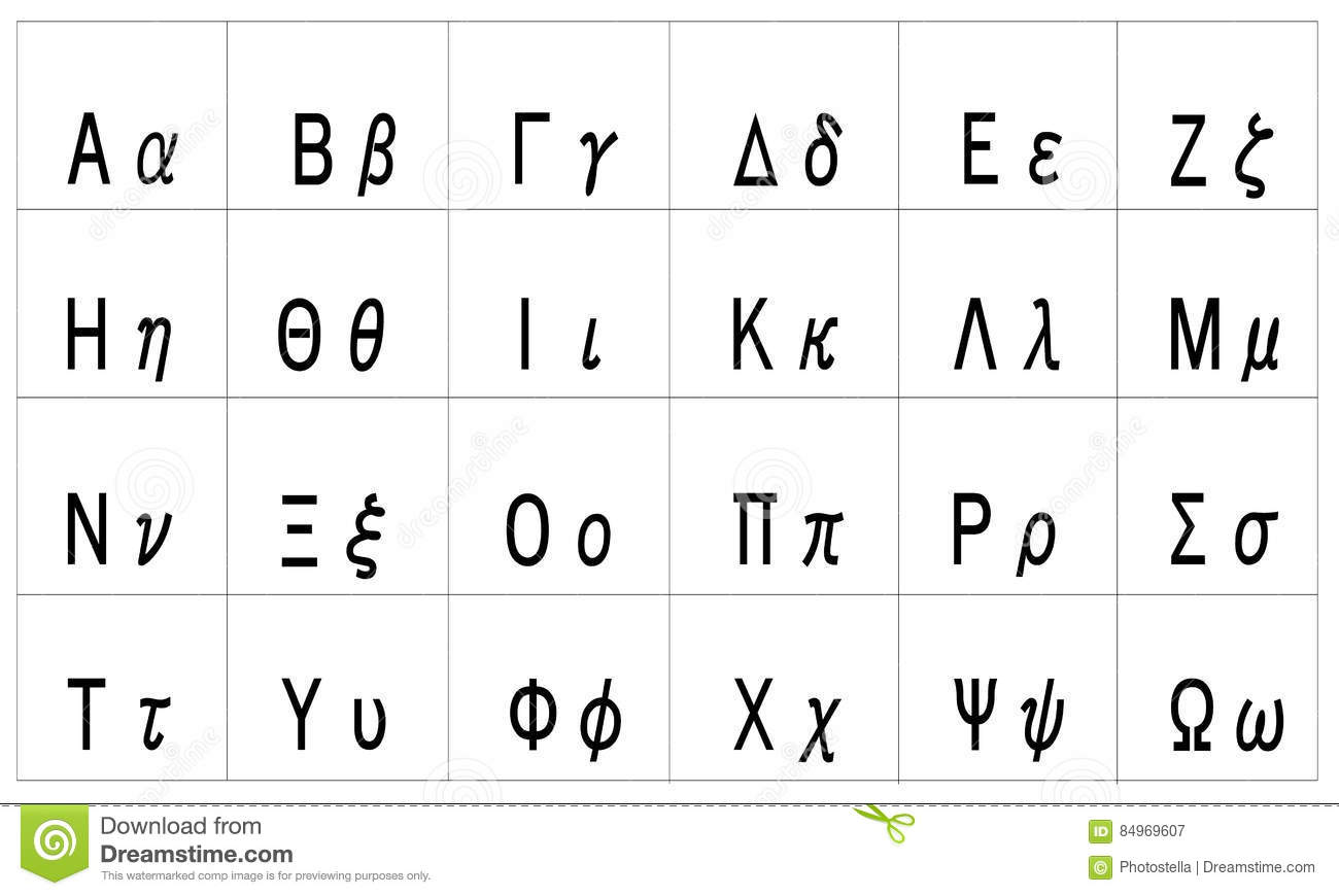 Greek Letter Y Ibovnathandedecker